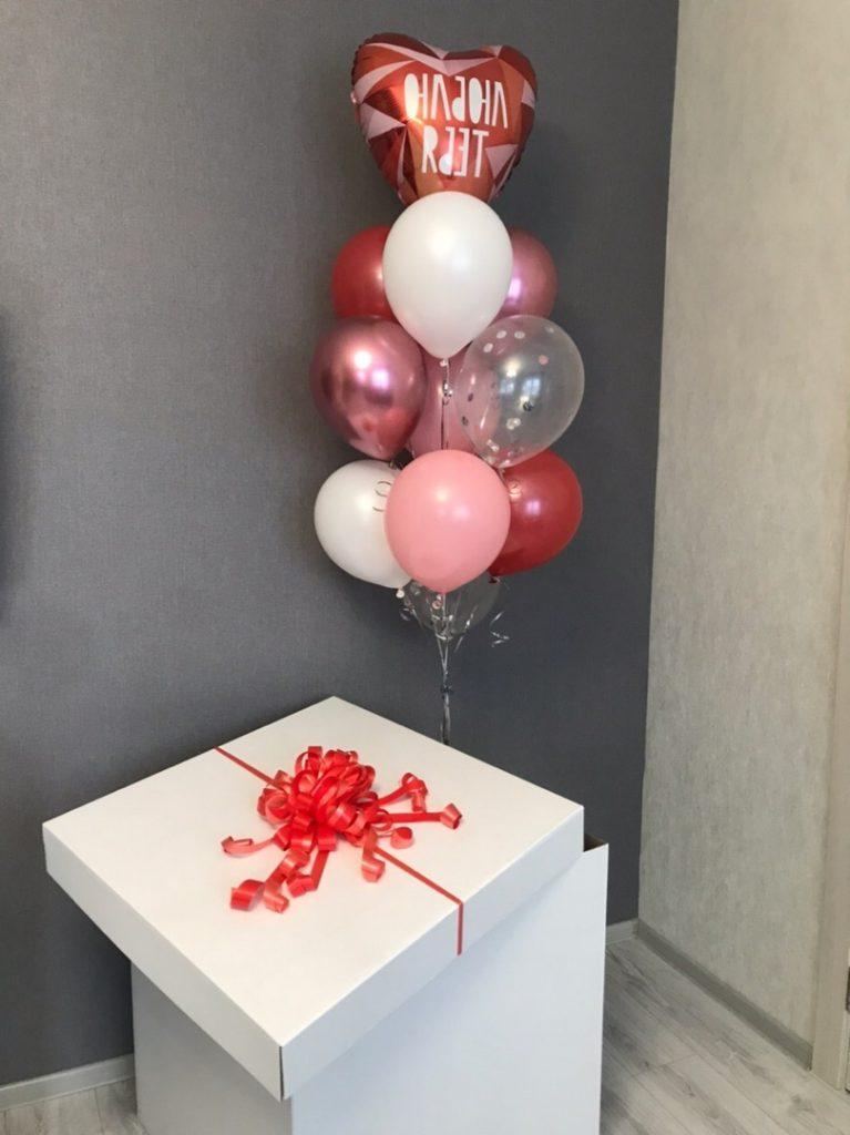 Sevgiliye Sürpriz doğum günü hediyesi ne Yapılır?